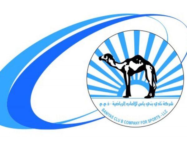 معاني شعارات أندية الدوري الإماراتي 4