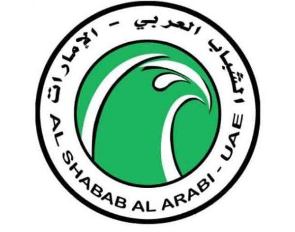 معاني شعارات أندية الدوري الإماراتي 2