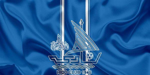 شعارات أندية الدوري البحريني