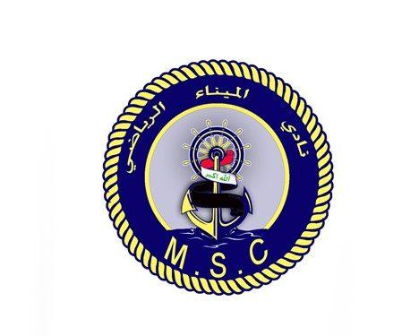 معاني شعارات أندية الدوري العراقي 3