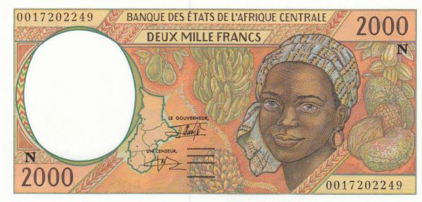 عملة غينيا الاستوائية