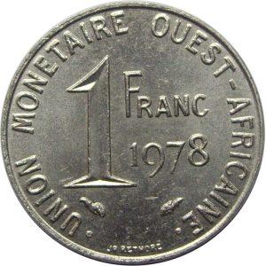 عملة مالي