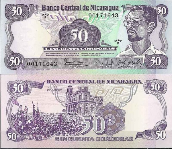 عملة نيكاراغوا