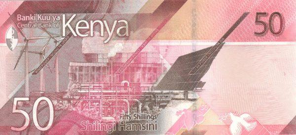 عملة كينيا
