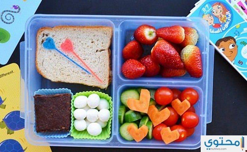 وجبات اطفال للمدرسة