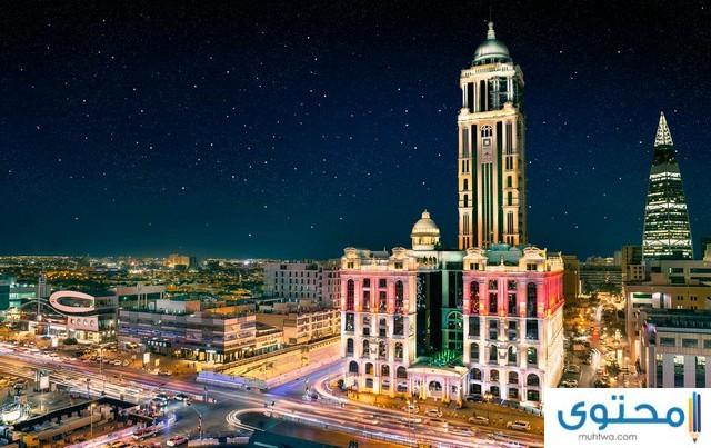 المناطق السياحية في الرياض