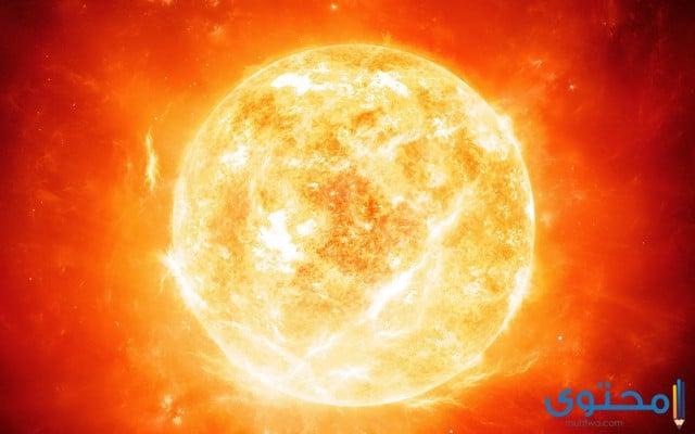 تعريف الشمس للأطفال