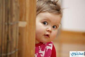 نصائح التعامل مع الاطفال الصغار