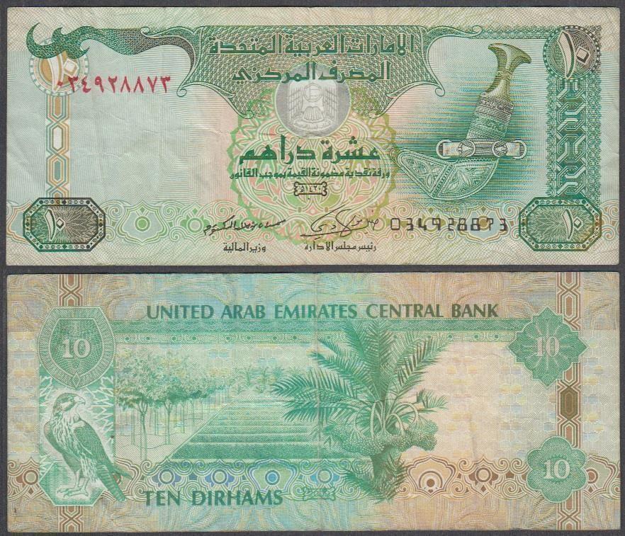 10 درهم إماراتي