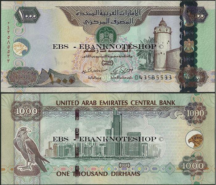 1000 درهم إماراتي