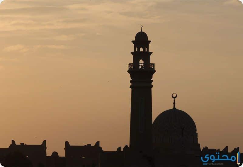 بحث عن حقوق المساجد في الاسلام