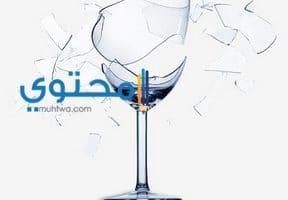 تفسير رؤية الزجاج المكسور فى المنام