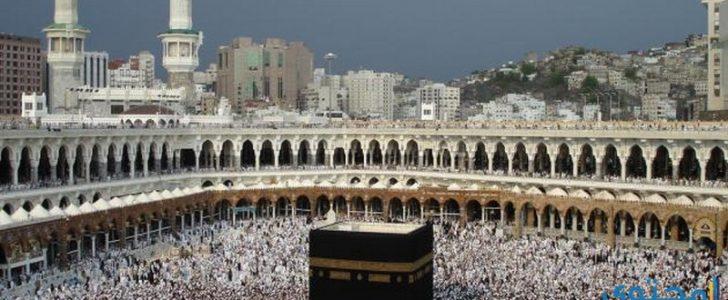 مدينة مكة المكرمة التاريخية