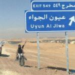 تقرير عن السياحة في محافظة عيون الجواء 2019