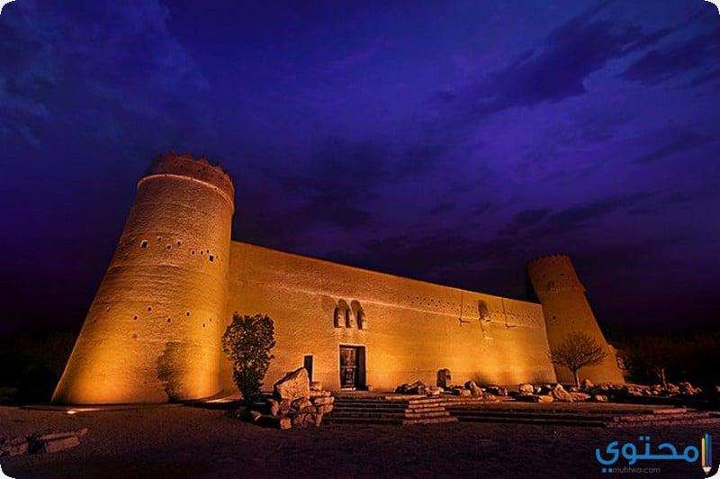 قصر المصمك واهميته التاريخية بالمملكة
