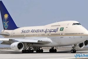 جوائز حصدتها الخطوط الجوية السعودية