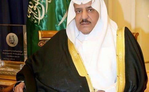 مقتطفات من أقوال الأمير نايف بن عبدالعزيز آل سعود