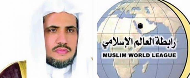 السيرة الذاتية للأسلامي محمد العيسى