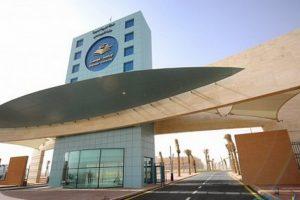 تاريخ جامعة المجمعة وأهم الكليات داخلها