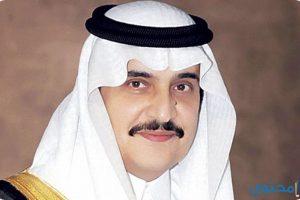 انجازات الأمير محمد بن فهد بن عبدالعزيز آل سعود