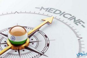 تقرير عن السياحة العلاجية في الهند