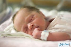 العناية بالاطفال حديثي الولادة
