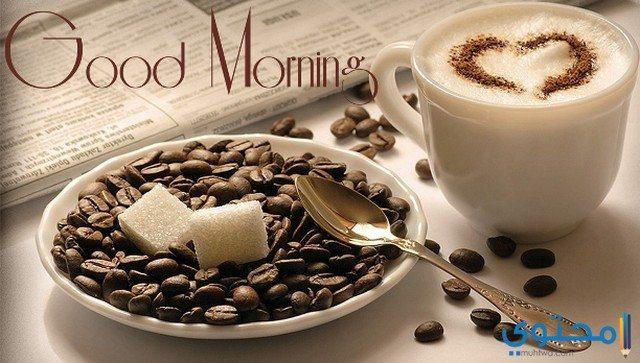 صور قهوة الصباح عليها كلمات 2018 111111-8.jpg