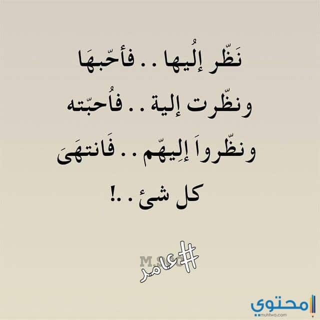 رسائل حب مصرية عامية 2020 موقع محتوى