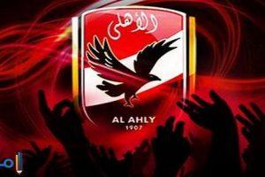 أغلفة وكفرات نادي الاهلى المصري 2019