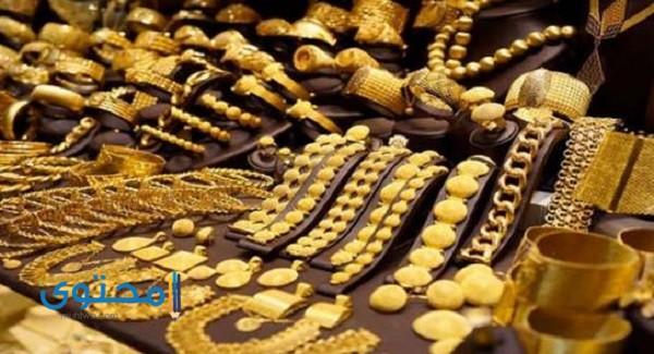 سعر الذهب في الإمارات اليوم 2021 - موقع محتوى