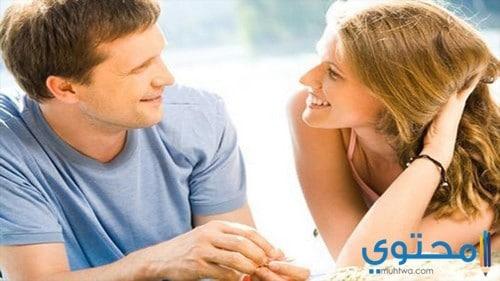توقعات برج الميزان 2017 في الحب والزواج