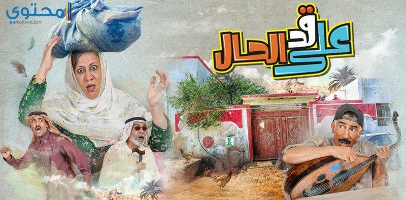 مسلسلات قناة دبي دراما