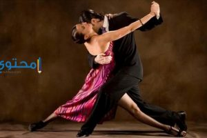 تفسير الرقص فى منام الرجل والمرأة