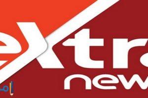 تردد قناة extra news 2018