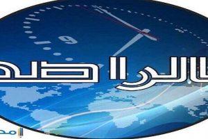 تردد قناة الراصد العراقية