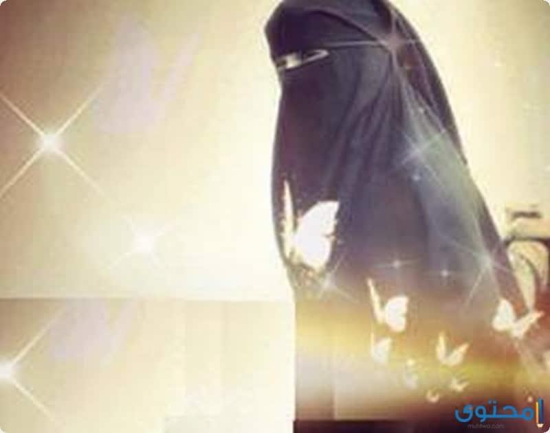 حكم ارتداء النقاب في الإسلام