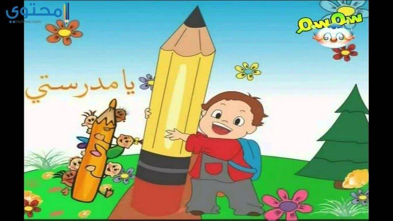 أناشيد قناة سمسم للأطفال
