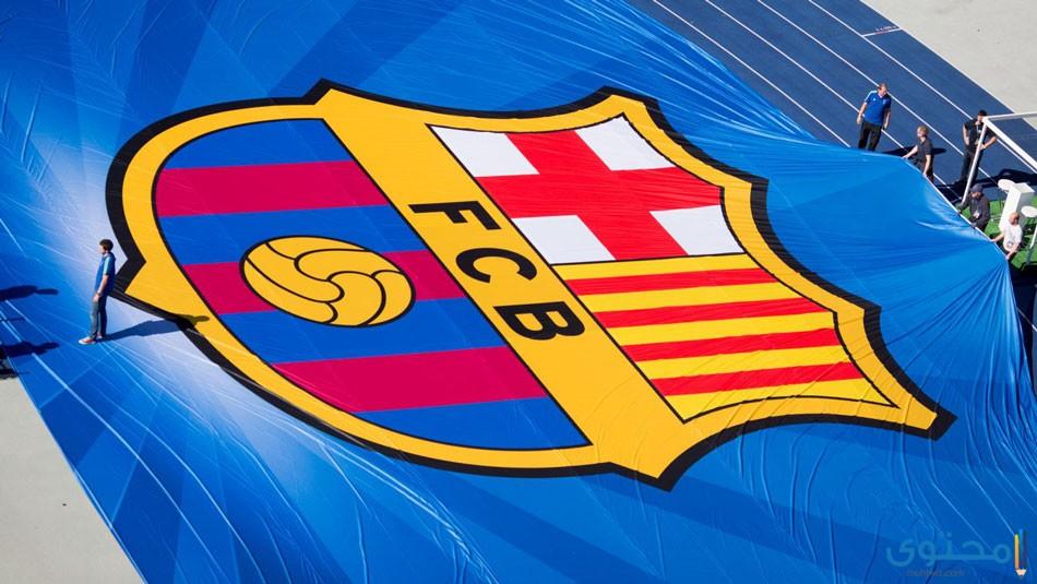 شعار نادي برشلونة