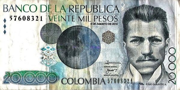20000 بيزو كولومبي