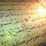 دلائل تربوية في سورة النور