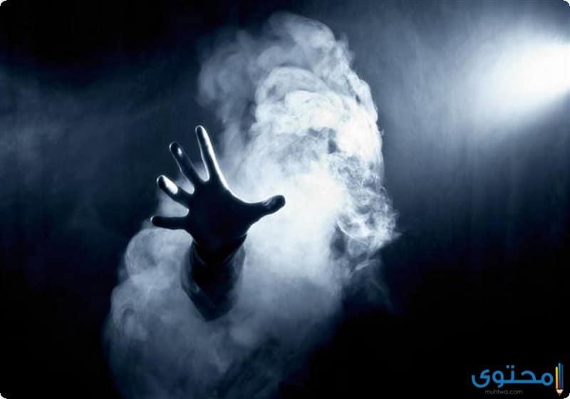 معجزة اليد البيضاء