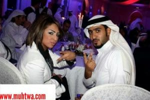 صور مرام البلوشى وزوجها