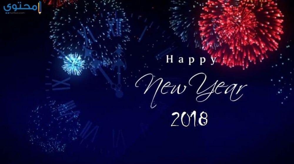 صور ورمزيات العام الجديد