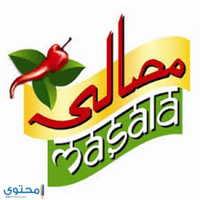 تردد قناة masala tv