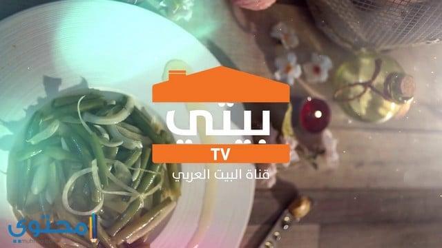 تردد قناة بيتي 2018