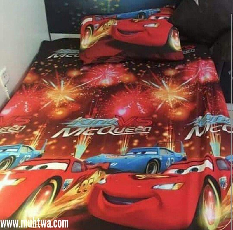 ملايات سرير اطفال