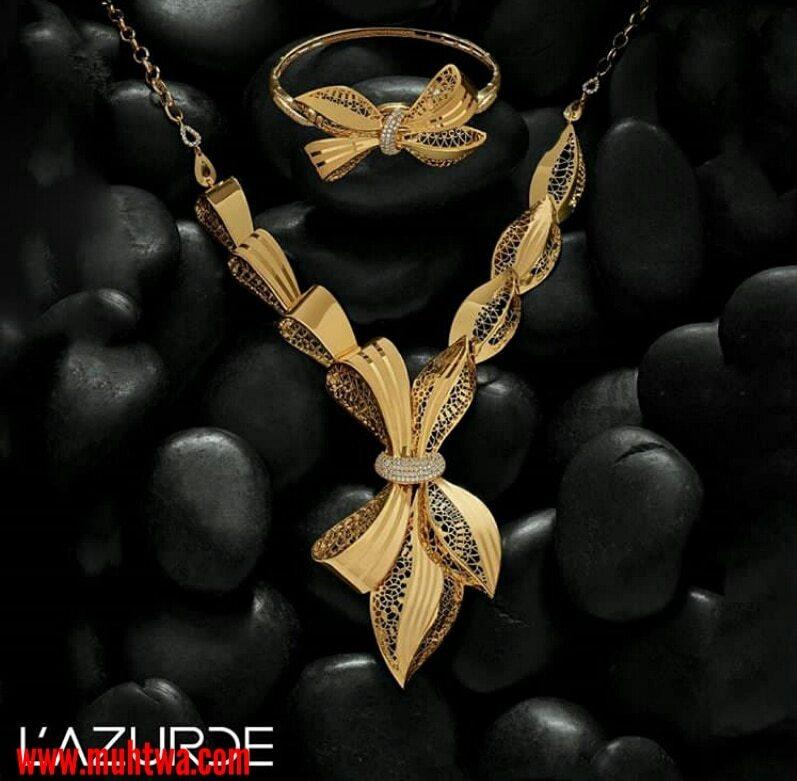 مجوهرات ذهبية