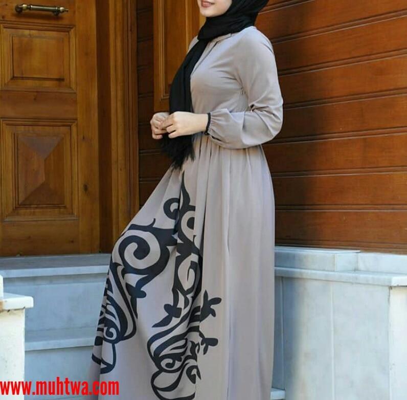 4dcf4bd30 ملابس محجبات تركية 2019/1441 - موقع محتوى