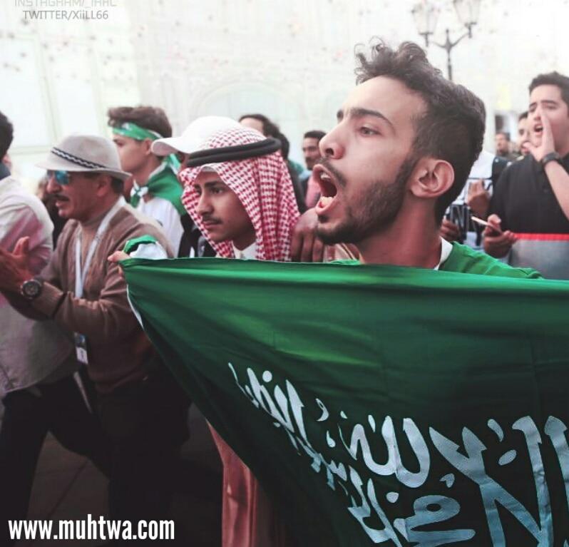 صور منتخب السعودية