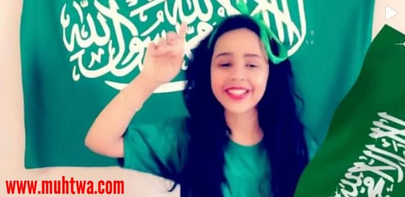صور جماهير السعودية
